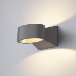 Светильник уличный настенный Elektrostandard 1549 TECHNO LED BLINC серый